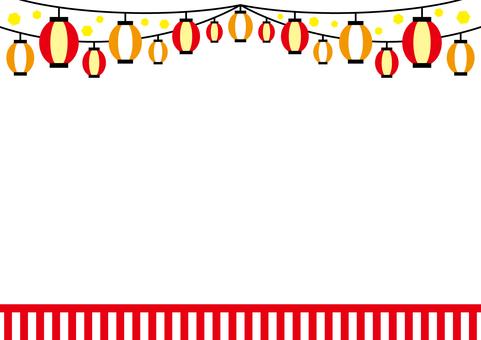 Background (festival frame)