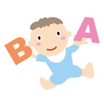 Baby English School