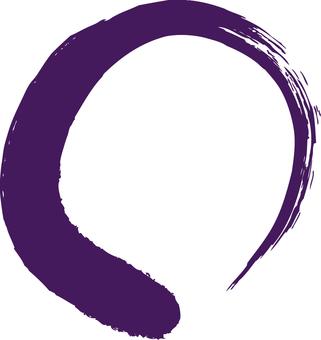 Circle written with purple brush
