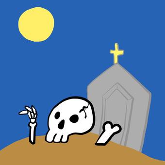 静かな月夜の墓場