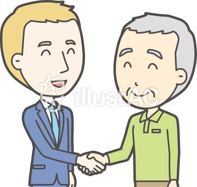 老人男性握手-047-バストのイラスト