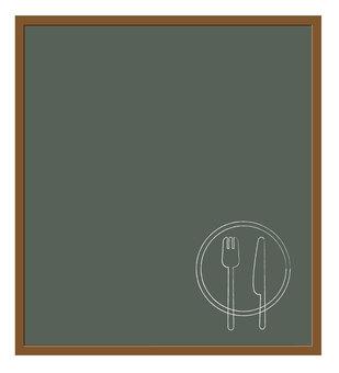 Blackboard (cafe style)