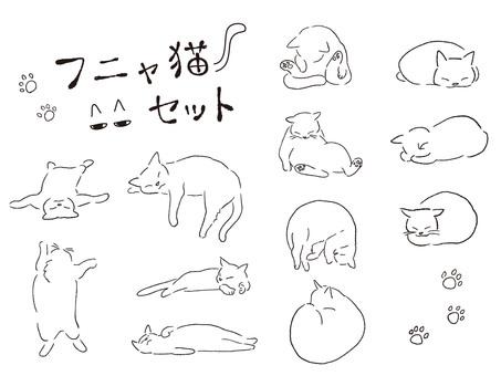 Funa Cats Set