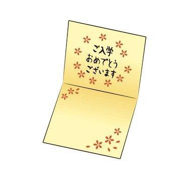 Invitation ceremony invitation letter