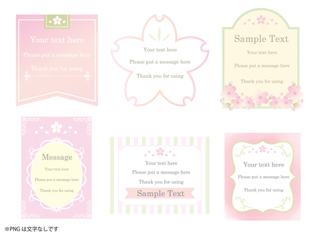 オシャレな桜のメッセージカード1