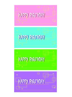 생일 카드 B