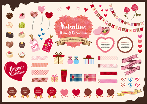 Valentine's frame & decoration