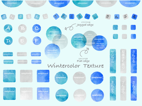 Watercolor background set ver 43