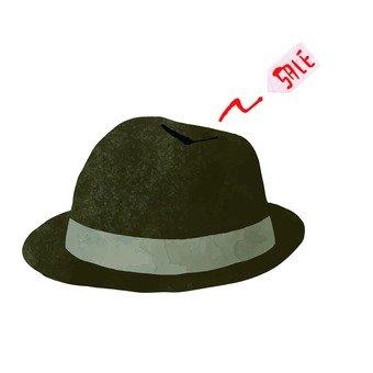 Sale hat