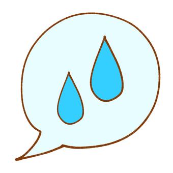 Speech balloon (sweat)