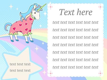 メッセージカード-ユニコーン-blue