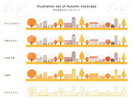 Autumn cityscape illustration set