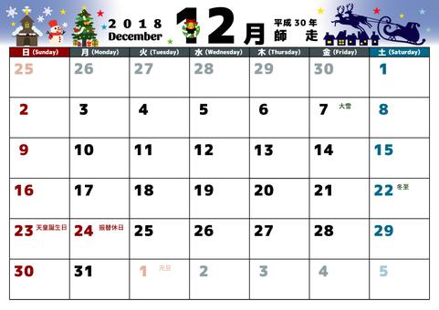 20 18 - 12 beginning Sunday - 01
