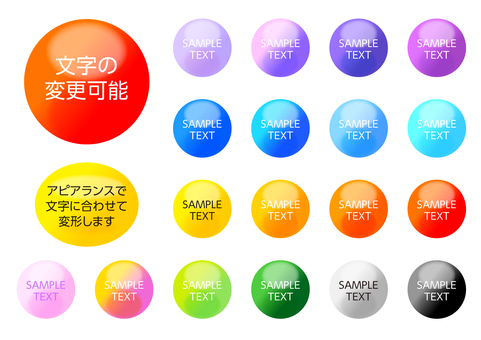 Character editable colorful round button set