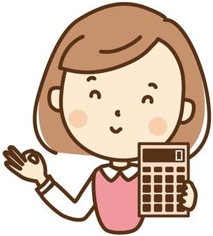 Women (calculator)
