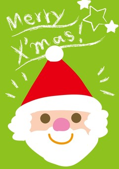 Santa Claus message card