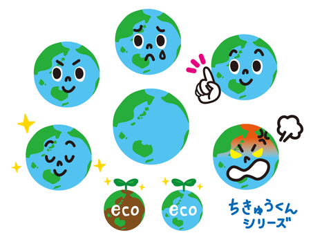 Earth Kun Series