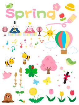 Spring No. 10