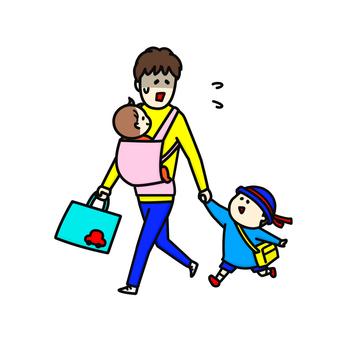 Kindergarten pick-up dad impatient