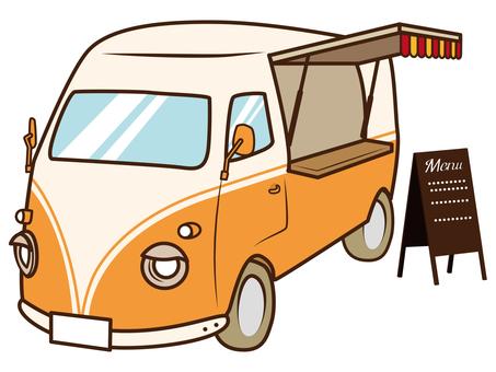 Orange kitchen car illustration