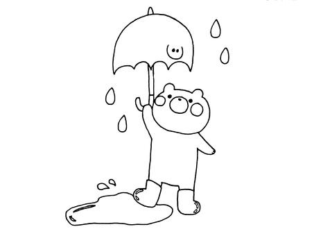 Rain and Bear 1 of 1
