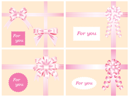 Ribbon _ decoration _ pink