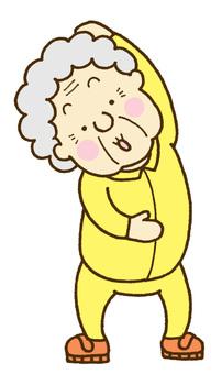 Exercising grandma