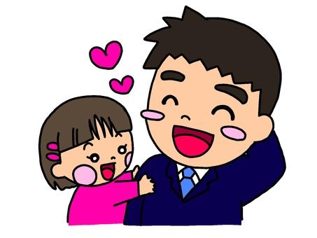 パパ大好き!