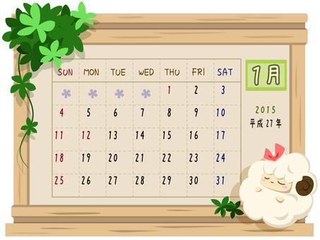 2015 calendar January
