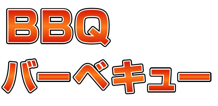 BBQ · barbecue