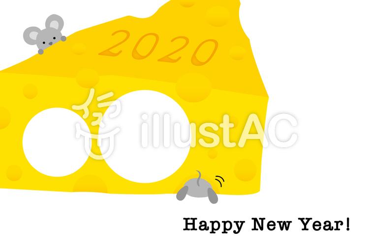 2020年賀状_子年_B03横のイラスト