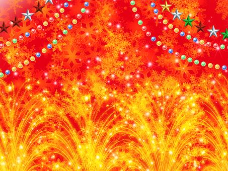 Fancy flashy Christmas card