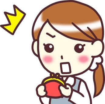 【Female OL uniform】 diagonal _ wallet ___ half
