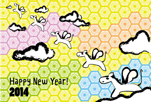 Tenma 2014 New Year card
