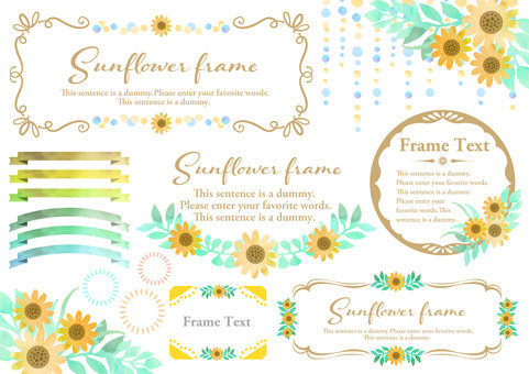 Season material 012 Sunflower frame set
