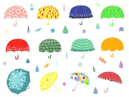 傘 北欧風