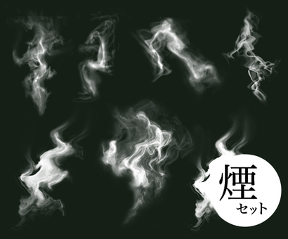 Illustration material set of smoke