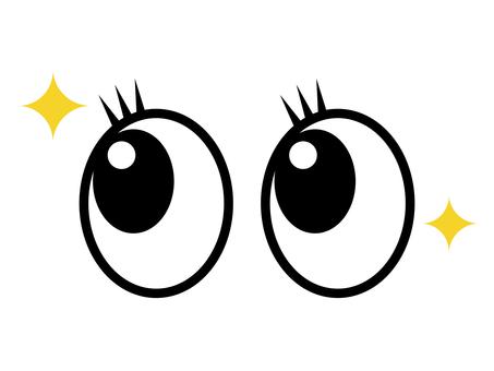 Eyes Attention Eye Sparkling
