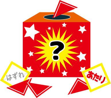 Triangular lottery draw box