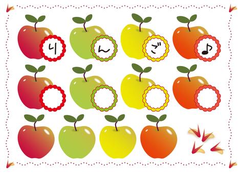 Autumn apple apple illustration