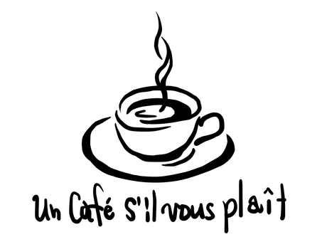 커피 컵 5