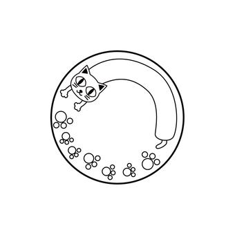 Cat's memo frame 3 (white)