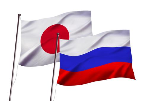 日本とロシアの国旗イメージ
