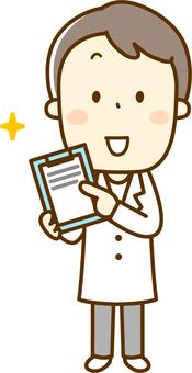 Male pharmacist to explain
