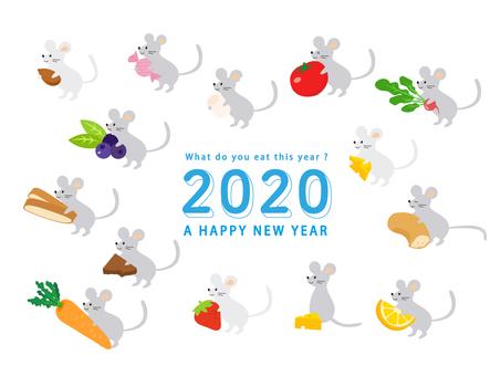 연하장 2020