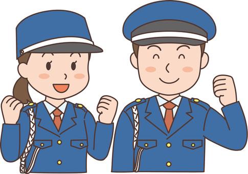 Job guard