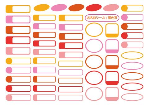 Name sticker / warm color
