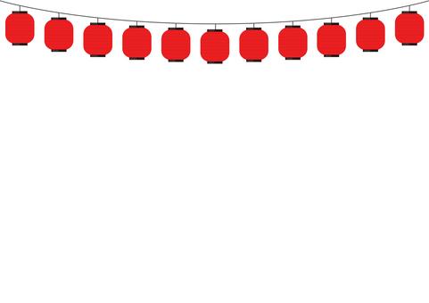 Red lantern frame