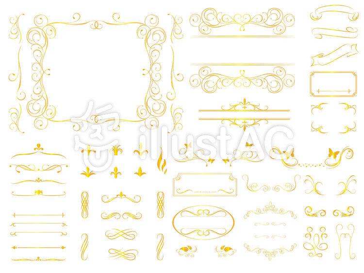 飾り罫 枠 ゴールドシンプルイラスト No 515105 無料イラスト