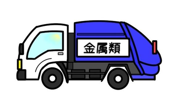Metal kind garbage truck